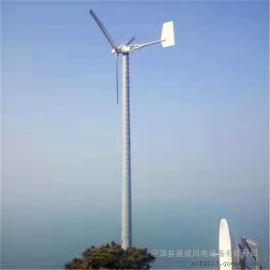 厂家直销1000瓦风力发电机微型低转速离网