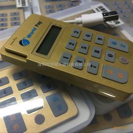 HX-BL02磁卡4442智能卡二合一蓝牙读卡器 密码键盘
