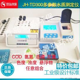 cod快速测定仪检测方法 化工厂排水口污水处理COD测定仪