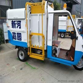 三轮电动挂桶垃圾车 电动三轮挂桶垃圾厂家直销