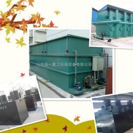 千张豆腐皮污水处理设备