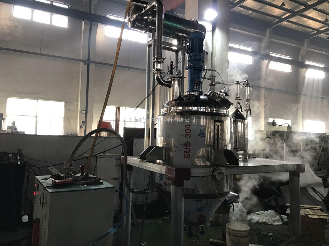 生产型沉香精油提取设备