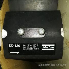 2901053500=DD120阿特拉斯空��C精密�^�V器
