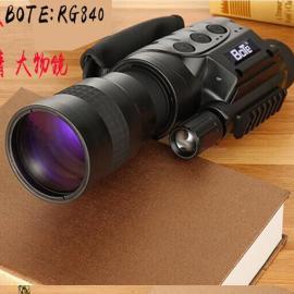 无锡特价批发博特RG840数码拍照红外夜视仪