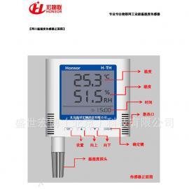 温湿度传感器生产厂家 物联网智能数字式一体机