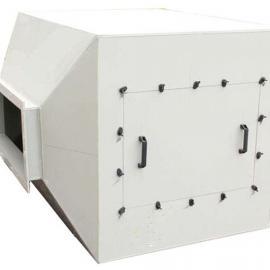 活性炭吸附装置,活性炭有机废气净化吸附箱