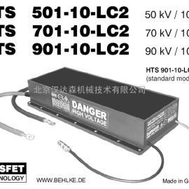代理销售德国behlke HTS 401-120-LC2高压发生器