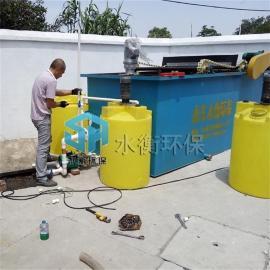 专业生产涡凹气浮机 采用新技术 碳钢材质 一年保修