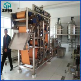 食品废水处理设备 新型带式压滤机 脱水率高 应用范围广