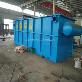 专业污水处理设备 平流式溶气气浮机 出水保障达标