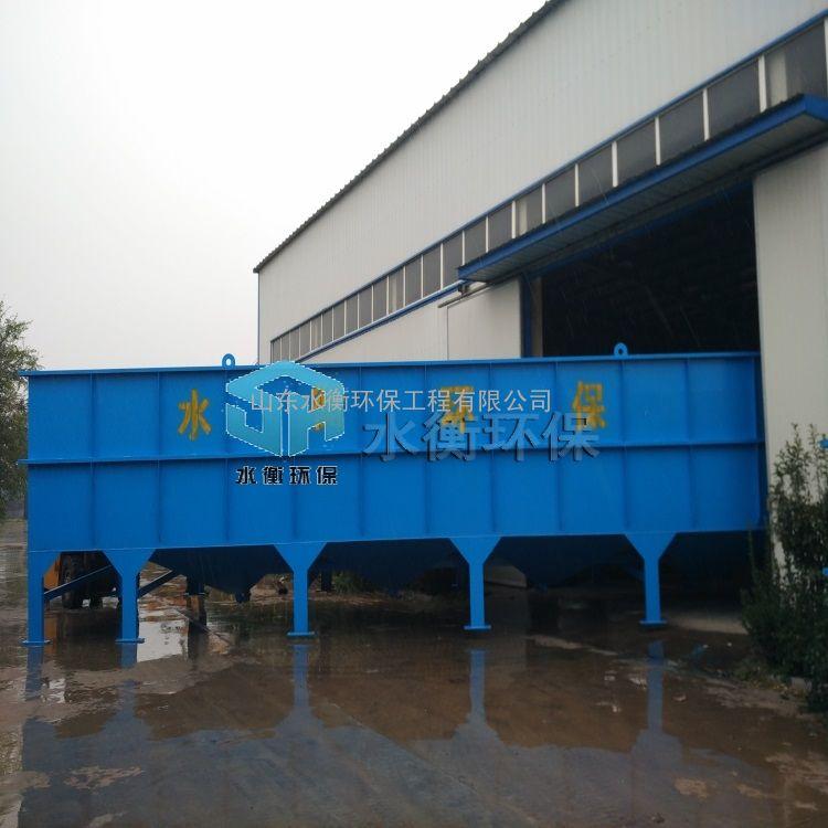 水衡直销 斜管/絮凝/混凝沉淀池生产厂家 高效 质量优 售后保障