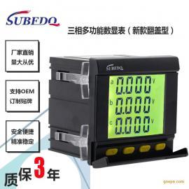 三相多功能数显表 三相多功能电力仪表 液晶显示谐波表