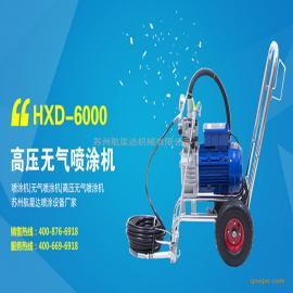 货到付款 苏州航星达HXD-6000B油漆喷涂机 厂家直销