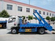 东风8立方摆臂式垃圾车/5吨摆臂垃圾车价格