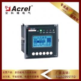 安科瑞剩余电流式电气火灾探测器ARCM200L-J4T4