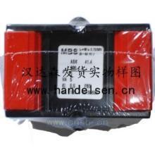 汉达森MBSASK 31.6 500/1A 30VA Cl.0.5电流互感器