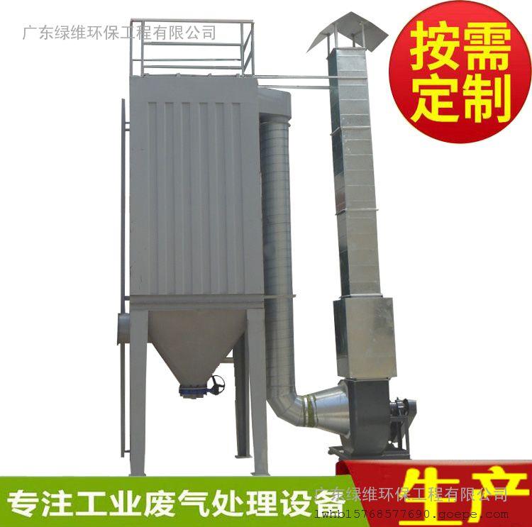 惠州木工车间除尘设备脉冲布袋除尘器工作原理
