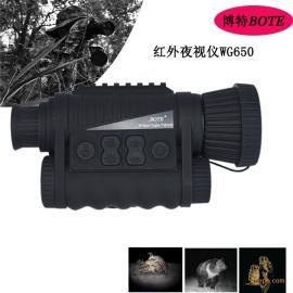 多功能数码拍照红外夜视仪功能无锡博特RG650