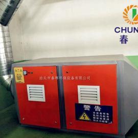 浙江喷烤漆房5000风量光氧净化器厂家室外设计方案