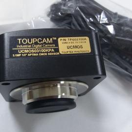主机ToupView 显微镜图像测量软件