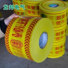 地埋光缆电力电缆 天燃气管道 地埋 警示带地埋 供水PE警示带