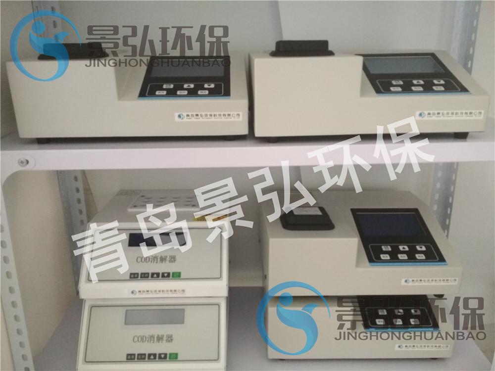 JH-TD401型COD氨氮多参数水质检测仪,总磷总氮水质快速测定仪