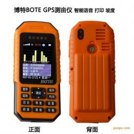 无锡批发博特600AS手持GPS测亩仪带智能语音
