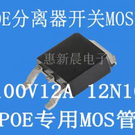 供应低内阻电动车充专用MOS管 惠新晨HC160N10L