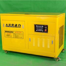水冷220v柴油30KW静音发电机车载油耗多少