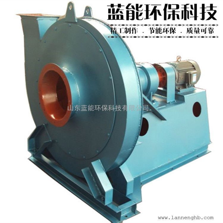 H10-13高效型高压离心通风/化铁炉专用离心风机