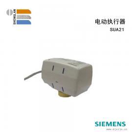 电动执行器 SUA21
