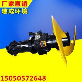 潜水推流器 QJB潜水搅拌机 低速推进器 建成厂家直销