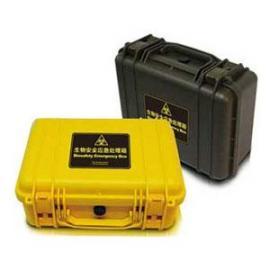 生物安全应急处理箱
