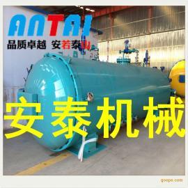 安泰电加热硫化罐节能环保 电加热硫化罐价格优 质量好