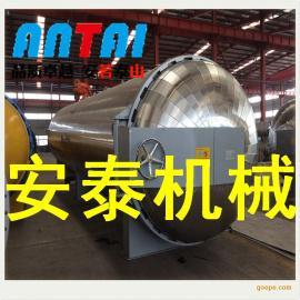 电蒸汽橡胶硫化罐热销中 生产厂家安泰提供高品质设备