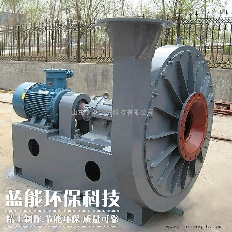 MJG型煤气加压风机 煤气输送风机 不泄露 山东蓝能
