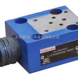 优势供应L-LFA16D-7X/F L-LFA16H2-7X/F控制盖板
