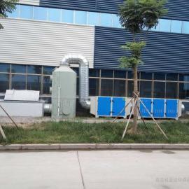 光解废气处理设备厂家生产销售安装