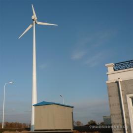 晟成家用2千瓦低转速风力发电机小型