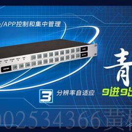 周口-HDMI��l矩�高清混合��l矩�主�C