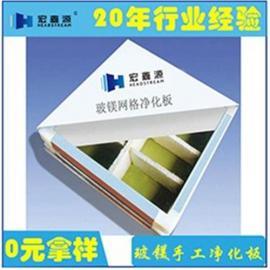 山东宏鑫源、抚州纸蜂窝净化板、纸蜂窝净化板生产厂家