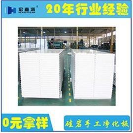 纸蜂窝净化板价格报|乌海纸蜂窝净化板|山东宏鑫源(多图)