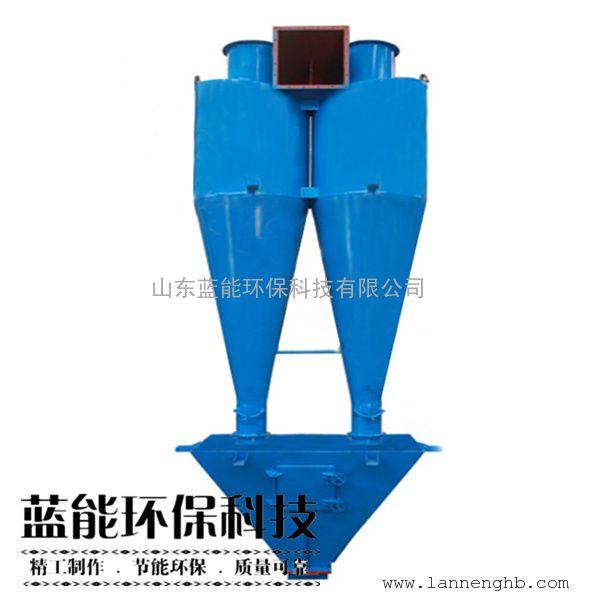木工旋风除尘器 家具厂除尘器 木屑粉尘除尘