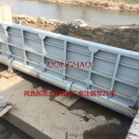 液压翻转合页坝&底轴液压翻板坝&液压升降钢结构闸门 参数 报价