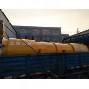双速调控 超静音型噪音隧道风机 山东安泰通风设备有限公司