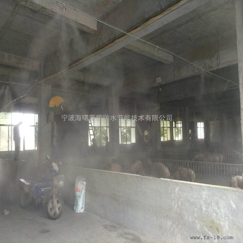 保定高压喷雾加湿设备-垃圾站智能喷雾除臭-智能喷雾除尘系统