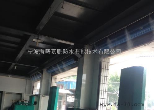 沧州高压喷雾加湿设备-垃圾站智能喷雾除臭-智能喷雾除尘系统