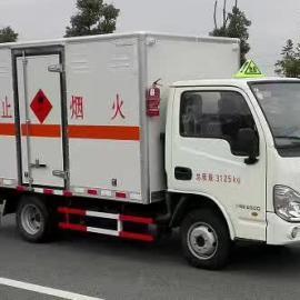 跃进小福星栏板箱式气瓶运输车专拉液化气瓶的危险品运输车