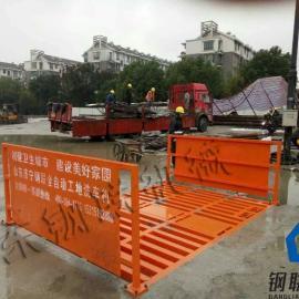 建筑工程洗车机厂家土方工程车辆自动冲洗设备