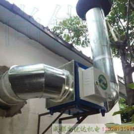 成都工厂食堂油烟净化器,高空净化器,餐厅油烟过滤器安装价格